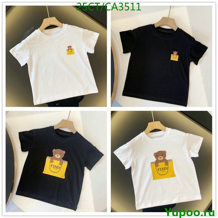 Fendi fashion couple short-sleeved T-shirt simple and comfortable cotton short-sleeved men's and women's clothing